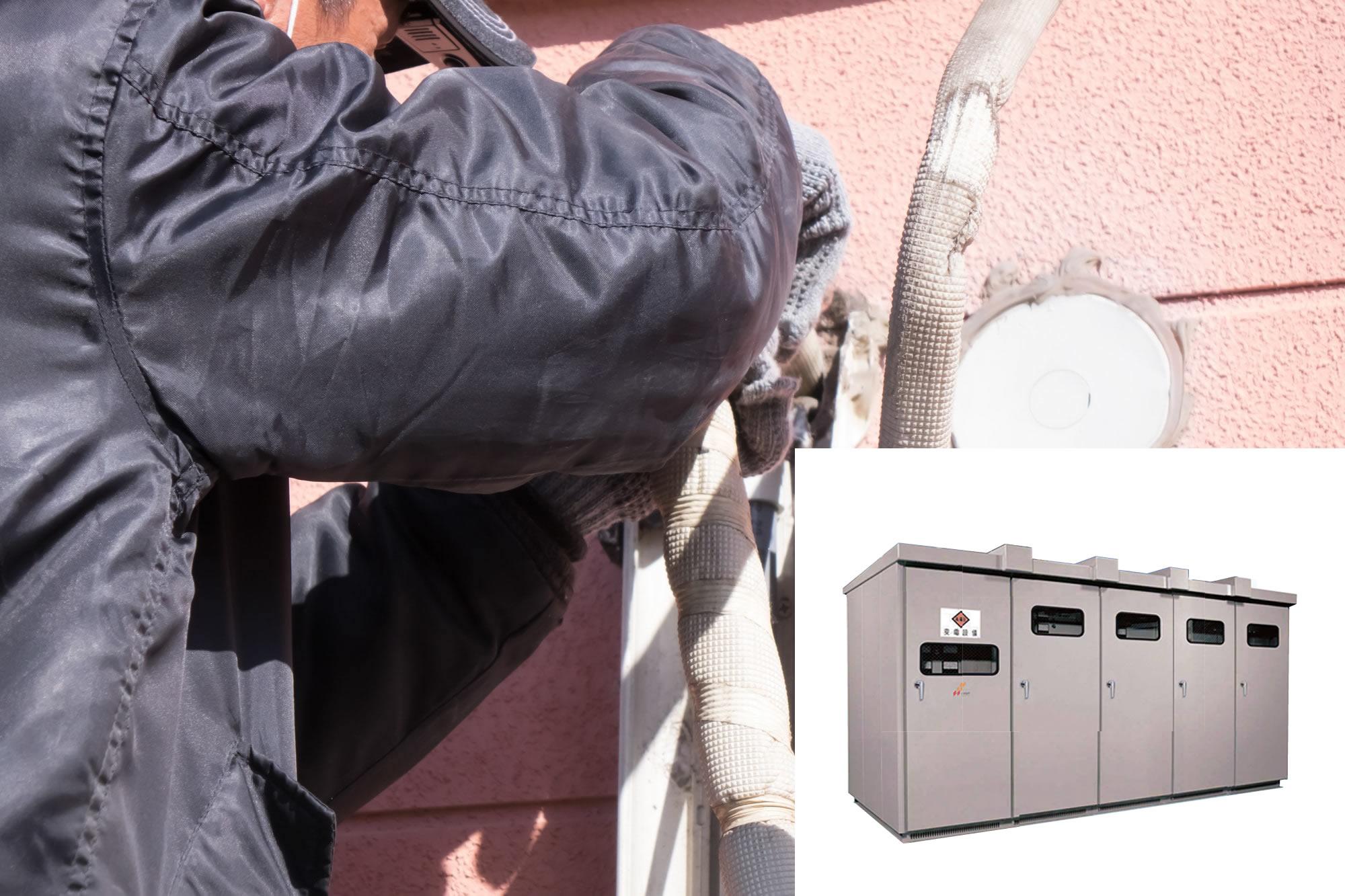 高圧受電設備の写真